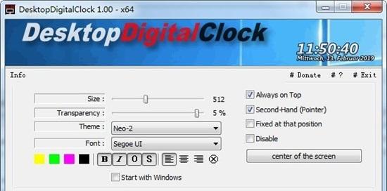 电脑桌面数字时钟