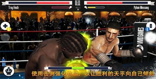 真实拳击破解版下载