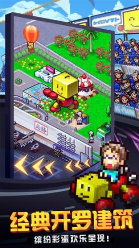 冲刺赛车物语2游戏官方版