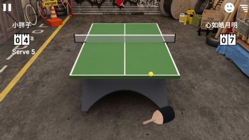 虚拟乒乓球破解版无限金币下载