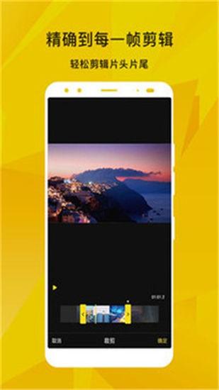 丝瓜影视app