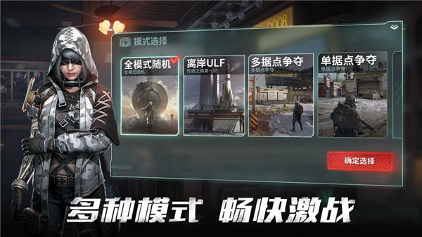 Disorder手游官方版下载