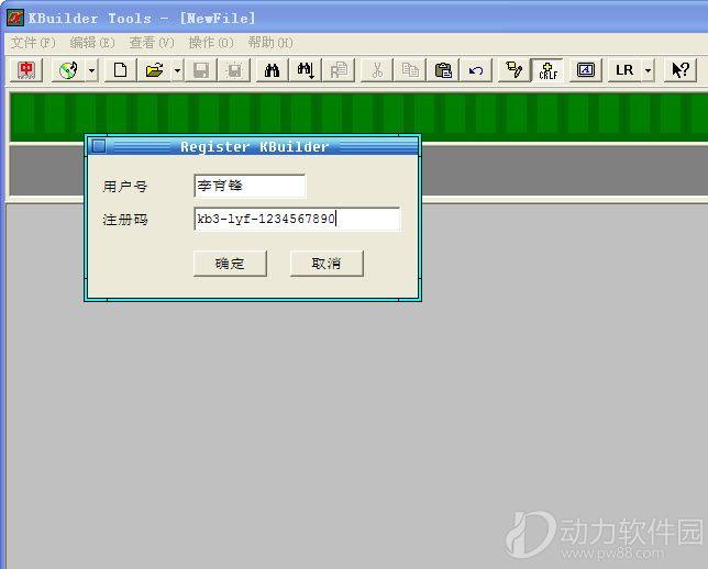 小灰熊字幕制作软件破解版下载