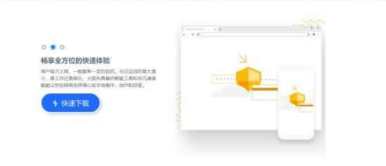 Firefox 标准版下载