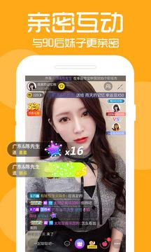 美猫直播app官方版截图1