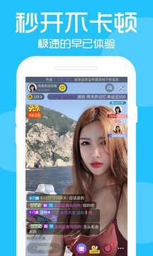 美猫直播app官方版截图2