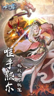 七魄手游安卓版下载