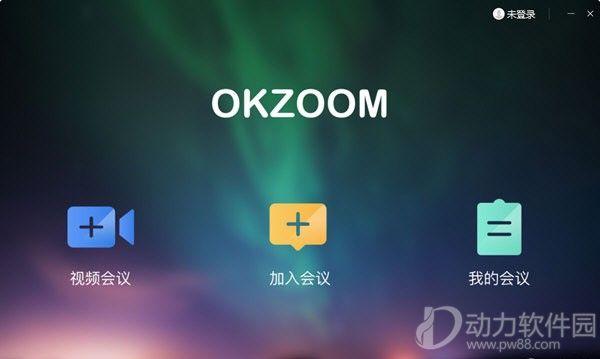 OKZOOM官方版