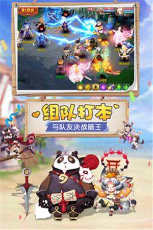驯龙物语手游官方版游戏