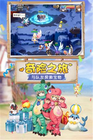 驯龙物语手游官方版下载