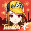 QQ飞车破解版无限钻石下载最新版