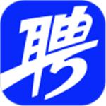 智联招聘官方版app