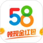 58同城招聘app官方版