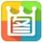2345看图王最新官方正式版