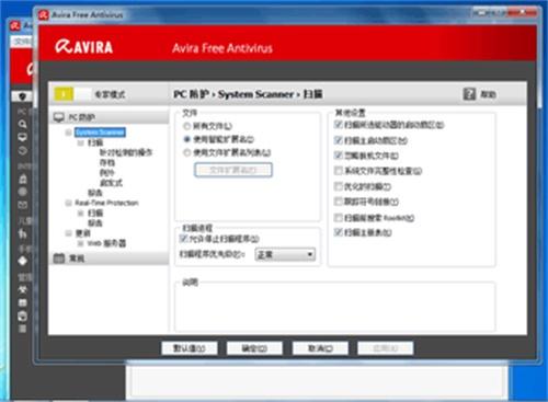 小红伞杀毒软件电脑版官方版下载