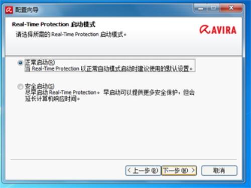 小红伞杀毒软件电脑版官方版