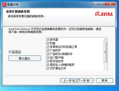 小红伞杀毒软件电脑版