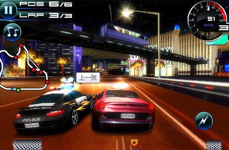 都市赛车5中文破解版下载