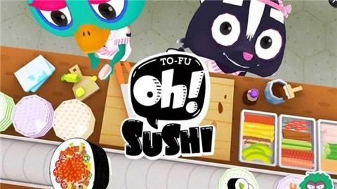 哦寿司2破解版无限金币