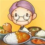 众多回忆的食堂故事无限体力金币版