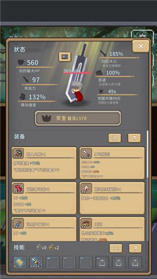 红莲之剑最新破解版