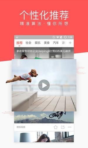 爱看视频安卓版最新版
