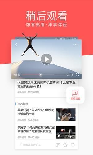 爱看视频安卓版最新版下载
