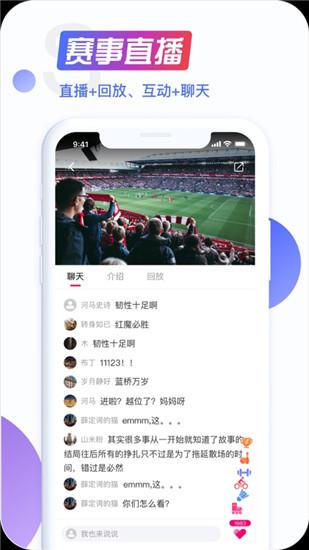 海看体育app