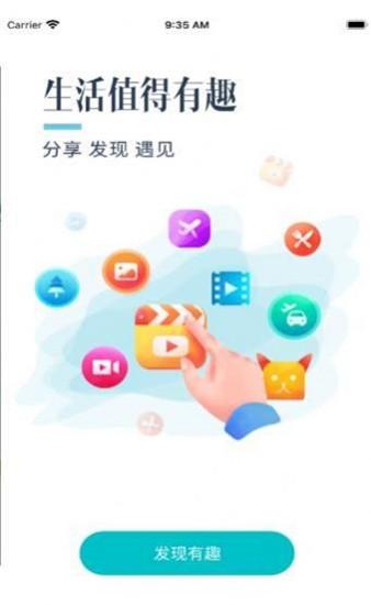 爪子社区app下载