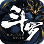 斗罗大陆斗神再临游戏下载新版