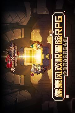 坎特伯雷公主与骑士唤醒冠军之剑的奇幻冒险苹果版下载