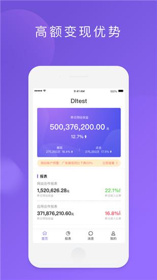 百青藤app下载