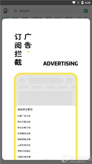 海阔视界app官方版下载