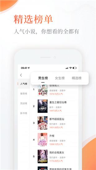 奇热小说app官方