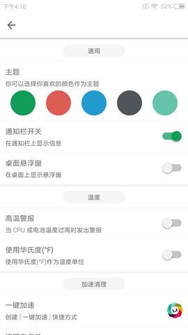 第七应用app破解版下载