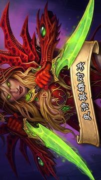 炉石传说安卓版官方版下载