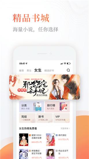 奇热小说app免费版下载