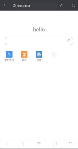 米侠浏览器安卓版