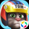 汤姆猫飞车无限金币钻石版999999下载