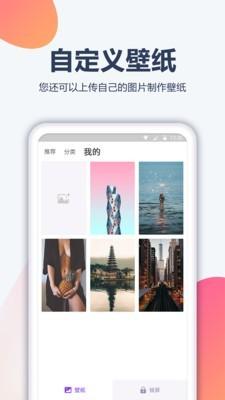 4k动漫壁纸app