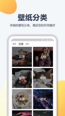 4k动漫壁纸app下载