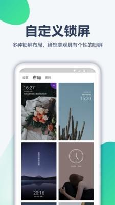 4k动漫壁纸app安卓版