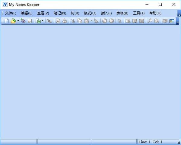 my notes keeper破解版