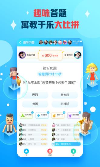 派派赚钱下载app最新版