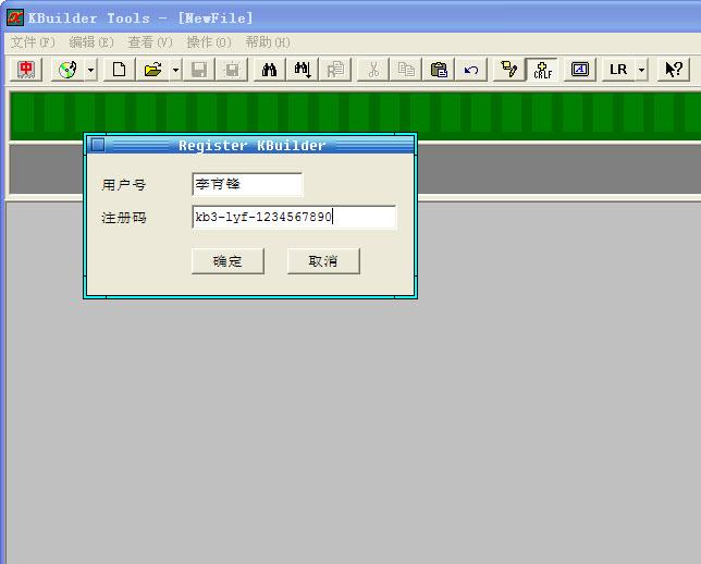 小灰熊字幕制作软件破解版