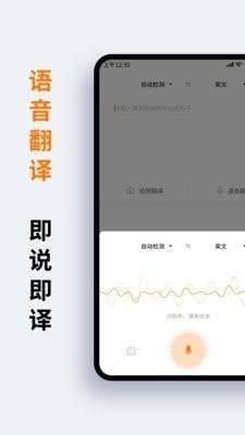 萝卜词典app下载