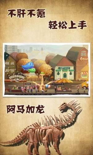 化石博物馆游戏破解版