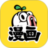 暴走漫画app