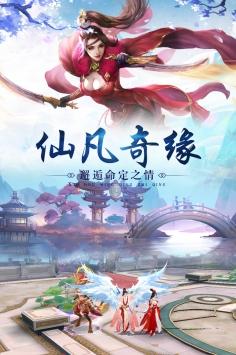 白蛇诛仙手游官方版下载
