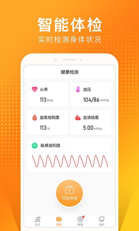 猫扑运动app官方下载